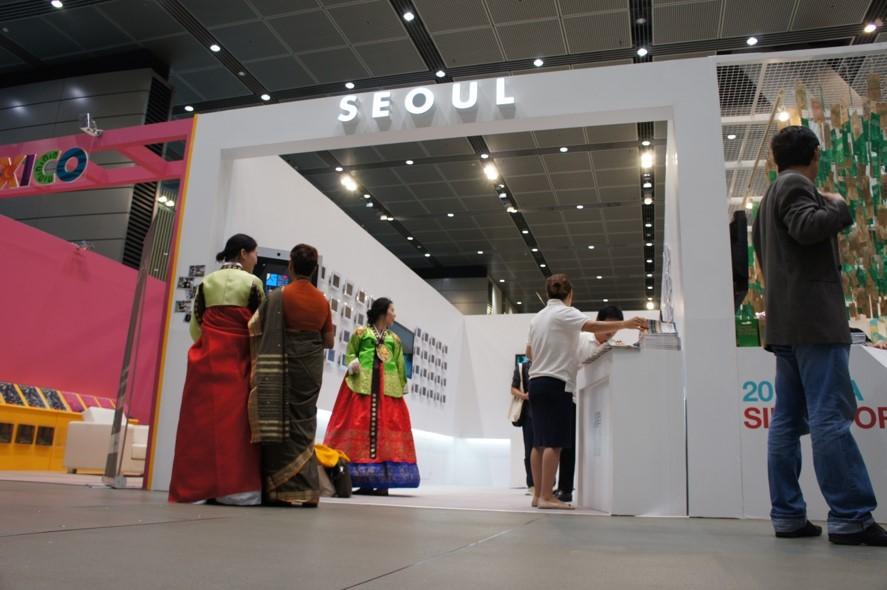 UIA 총회 SEOUL