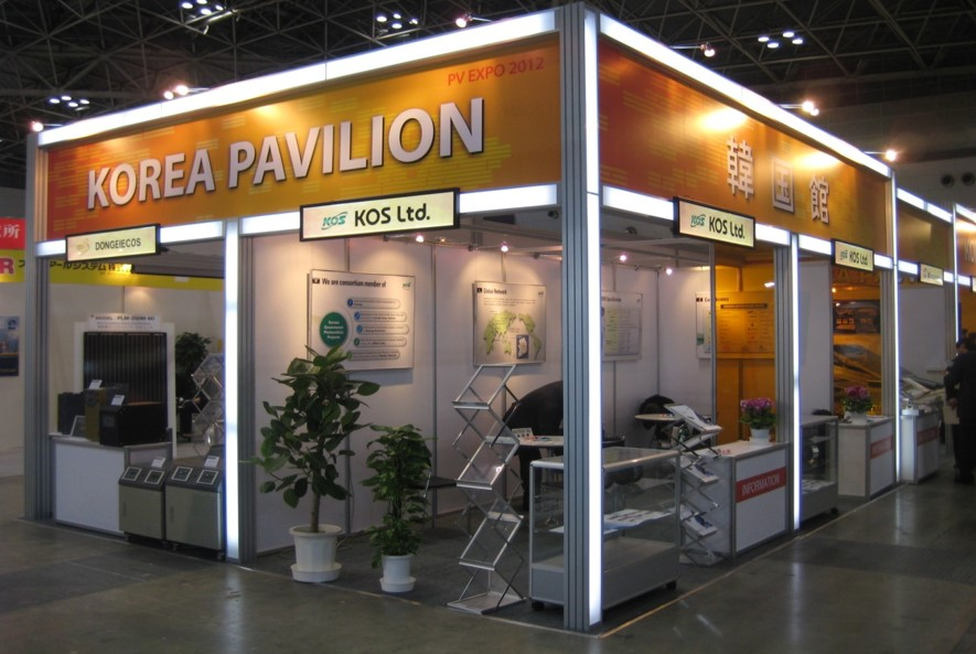 PV EXPO 2012