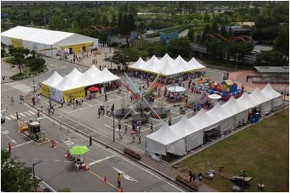 2014년 제17회 부천국제만화축제