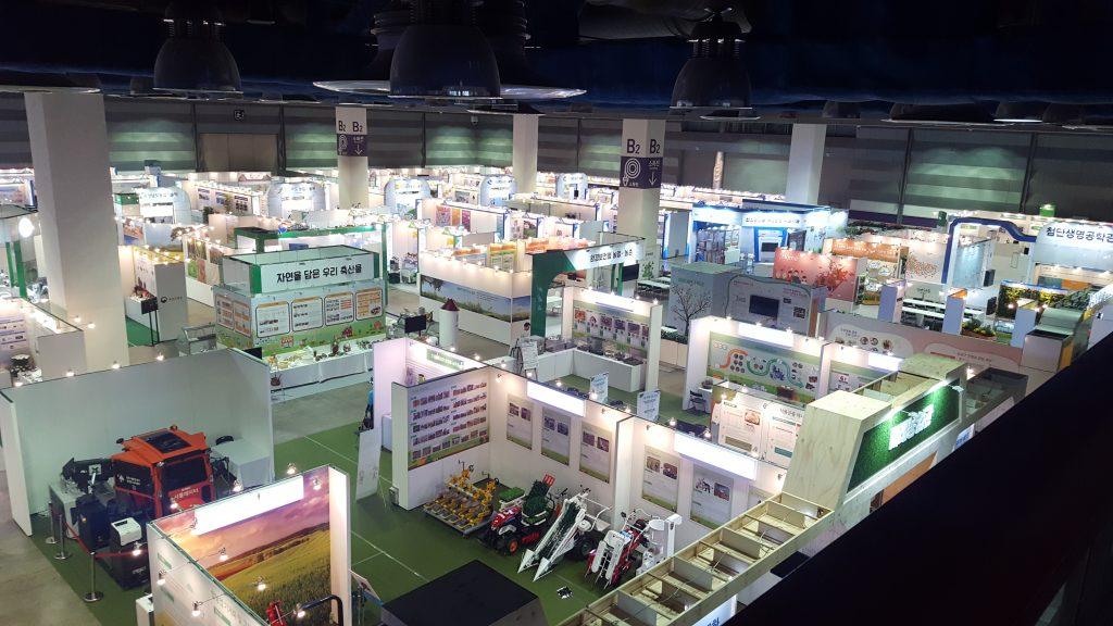 2017 농업기술박람회