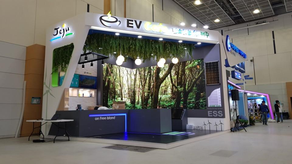 2018 대한민국 균형발전 박람회