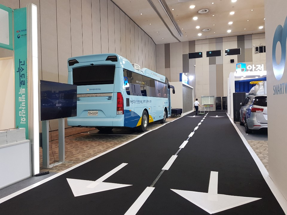 한국도로공사 창립 50주년 고속도로특별박람회