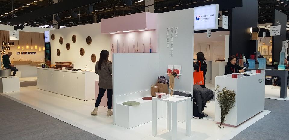 2020 메종&오브제 파리 - 한국문화재재단관
